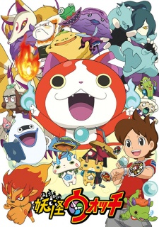 Youkai Watch - Yokai Watch | Yo-Kai Watch