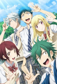 Yamada-kun to 7-nin no Majo - Yamada-kun and the Seven Witches OVA | Yamada and the Seven Witches OVA