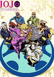 Jojo no Kimyou na Bouken: Ougon no Kaze - JoJo's Bizarre Adventure Part 5: Golden Wind, JoJo no Kimyou na Bouken Part 5: Ougon no Kaze