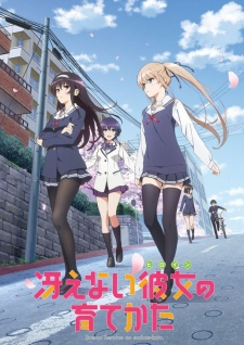 Xem phim Saenai Heroine no Sodatekata - Saekano: How to Raise a Boring Girlfriend [Bluray] Vietsub