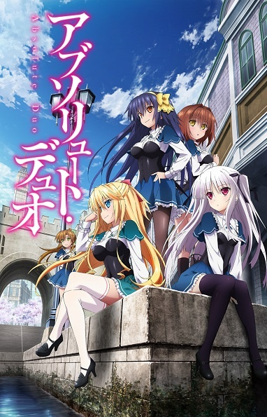 Absolute Duo - Absolute Duo