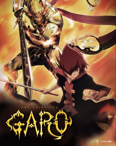 Garo Movie: Divine Flame - GARO〉‐DIVINE FLAME‐