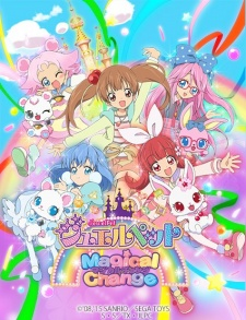 Jewelpet Magical Change - Jewelpet Magical Change