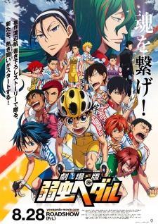 Yowamushi Pedal Movie - Gekijouban Yowamushi Pedal