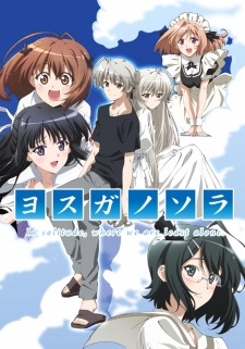 Xem phim Yosuga No Sora [BD] - Yosuga no Sora: In Solitude, Where We Are Least Alone [Bluray] Vietsub