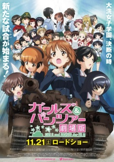 Girls und Panzer der Film - Girls und Panzer Movie | Girls & Panzer Movie | Gekijouban Girls und Panzer
