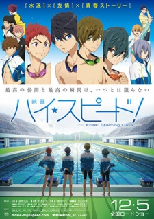 High☆Speed!: Free! Starting Days - Free! Starting Days | Free! Movie