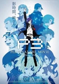 Persona 3 the Movie 4: Winter of Rebirth - Persona 3 the Movie 4 Winter of Rebirth