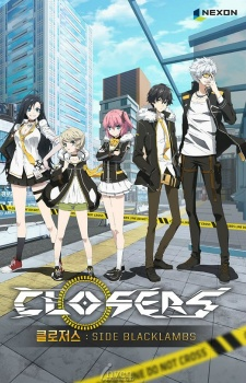 Closers: Side Blacklambs - 클로저스 : SIDE BLACKLAMBS