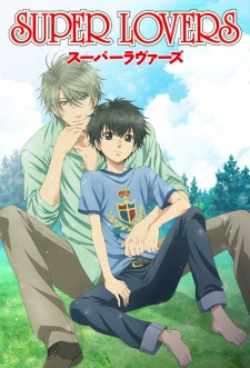Super Lovers - SUPER LOVERS(スーパーラヴァーズ)