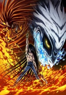 Ushio to Tora (TV) 2nd Season - Ushio and Tora 2nd Season