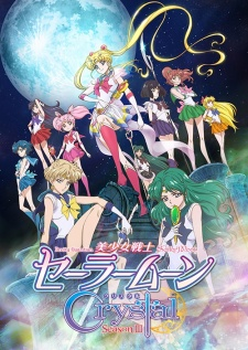 Bishoujo Senshi Sailor Moon Crystal (Ss3) - Pretty Guardian Sailor Moon Crystal Season III | Bishoujo Senshi Sailor Moon Crystal: Death Busters-hen, Pretty Guardian Sailor Moon Crystal: Death Busters| Bishoujo Senshi Sailor Moon Crystal 3
