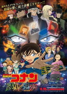 Detective Conan Movie 20: The Darkest Nightmare - Detective Conan Movie 20: Cơn ác mộng đen tối | Meitantei Conan Movie 20 | Detective Conan: Pitch Black Nightmare | Meitantei Conan: Junkoku no Nightmare