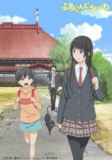 Flying Witch Petit - Flying Witch Puchi