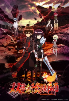 Sousei no Onmyouji - Twin Star Exorcists