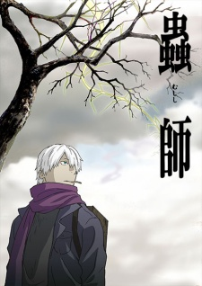 Mushishi - Mushi-shi [Bluray]