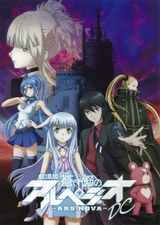 Aoki Hagane no Arpeggio: Ars Nova DC - Aoki Hagane no Arpeggio: Ars Nova Movie 1 | Arpeggio of Blue Steel: Ars Nova Movie 1 | Gekijouban Aoki Hagane no Arpeggio