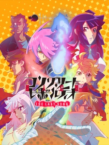 Concrete Revolutio: Choujin Gensou - The Last Song - Concrete Revolutio: Choujin Gensou The Last Song