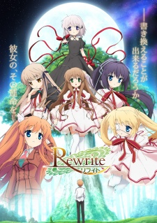 Rewrite - Rewrite Season 1 [Bluray]