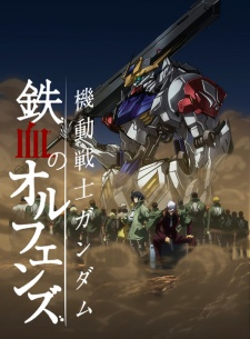 Xem phim Mobile Suit Gundam: Iron-Blooded Orphans 2nd Season - Kidou Senshi Gundam: Tekketsu no Orphans 2nd Season, G-Tekketsu 2nd Season Vietsub