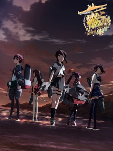 KanColle Movie - Fleet Girls Collection KanColle Movie Sequence, Kankore Movie, Kan Colle Movie