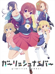 Girlish Number - Gi(a)rlish Number