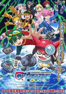 Digimon Universe: Appli Monsters - Digimon Universe | Appmon