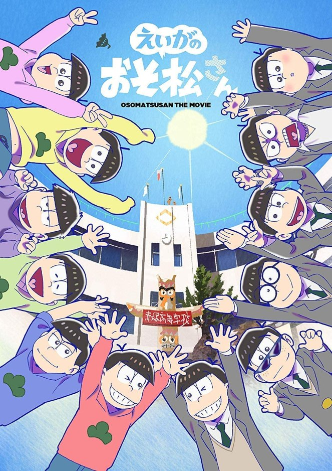 Osomatsu-san Movie - Eiga no Osomatsu-san, Mr. Osomatsu the Movie