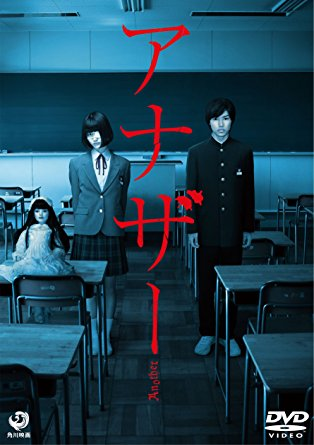 Anothe (Live Action) - Another (2012-Japanese Movie)