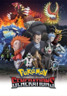 Pokemon Generations - Pocket Monsters Generations