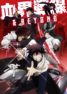 Kekkai Sensen & Beyond (Ss2) - Bloodline Battlefront & Beyond, Blood Blockade Battlefront & Beyond