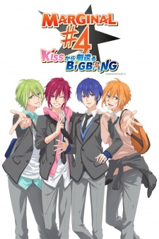 Marginal#4_ Kiss kara Tsukuru Big Bang - MARGINAL #4 the Animation
