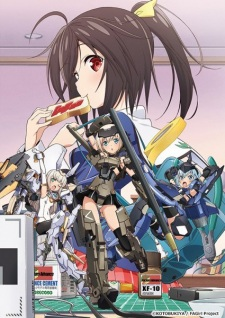 Frame Arms Girl - Frame Arms Girl