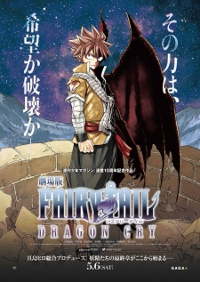 Xem phim Fairy Tail Movie 2: Dragon Cry - Gekijouban Fairy Tail: Dragon Cry Vietsub