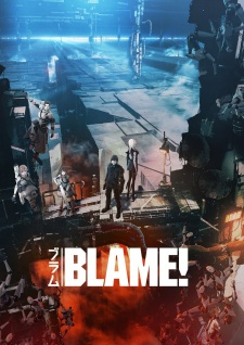 Blame! Movie - Blame!: The Ancient Terminal City, Blame!: Tanmatsu Ikou Toshi