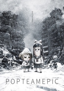 Poputepipikku - Pop Team Epic