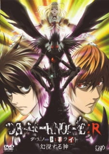 Death Note: Rewrite - Death Note Director's Cut: The Complete Ending Edition Special, Death Note Special, Genshisuru Kami, Visions of a God, L o Tsugu Mono, L's Successors