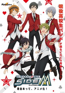 The iDOLM@STER Side M - THE IDOLM@STER SideM