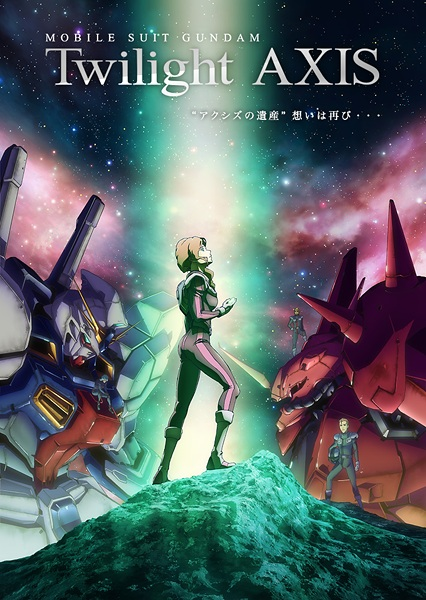 Mobile Suit Gundam: Twilight Axis - Kidou Senshi Gundam: Twilight Axis, Gundam Twilight Axis
