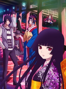 Jigoku Shoujo: Yoi no Togi - Hell Girl, Jigoku Shoujo Season 4 | Hell Girl: Fourth Twilight