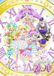 Idol Time PriPara - Idol Time: PriPara