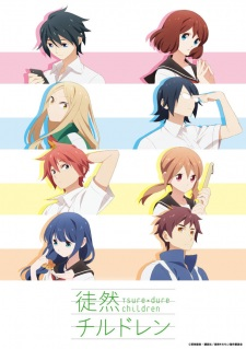 Tsurezure Children - Tsure*Dure Children, Tsuredure Children