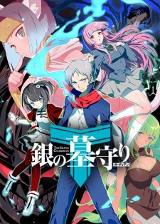 Xem phim Gin no Guardian 2nd Season - Shirogane no Guardian, The Silver Guardian Vietsub