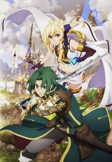Grancrest Senki - Grancrest Senki