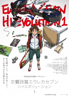 Koukyoushihen: Eureka Seven - Hi-Evolution 1 - Koukyoushihen Movie