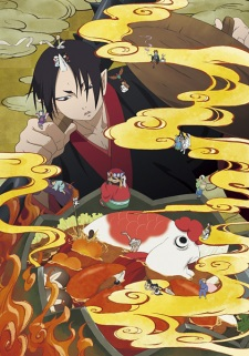 Hoozuki no Reitetsu 2nd Season - Cool-headed Hoozuki