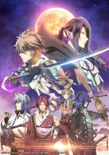 Sengoku Night Blood - Sengoku Night Blood