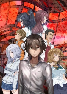 Ousama Game The Animation - King's Game, Ou-sama Game