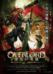 Overlord Movie 2: Shikkoku no Eiyuu - Overlord: The Dark Hero, Gekijouban Overlord 2