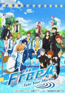 Free!: Take Your Marks - Free! -Take Your Marks-